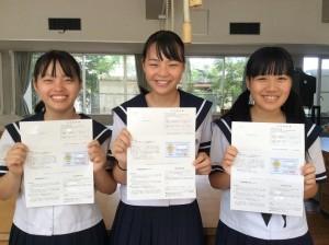 高鍋高校の生徒さんが、サービス接遇検定準1級に合格しました!