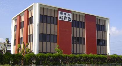 「公益財団法人 宮崎県学校給食会」様にて、接遇マナー研修