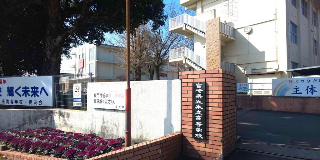 「宮崎県立 本庄高等学校」様にて、接遇マナー講座
