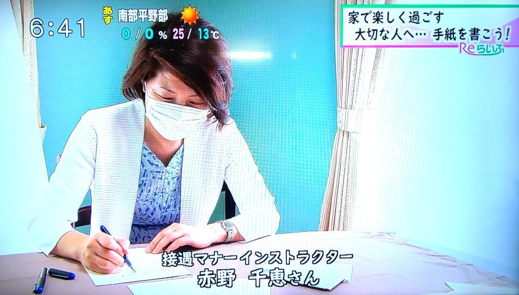 UMKテレビ宮崎 スーパーニュース「Reらいふ」のコーナーに出演(その4)