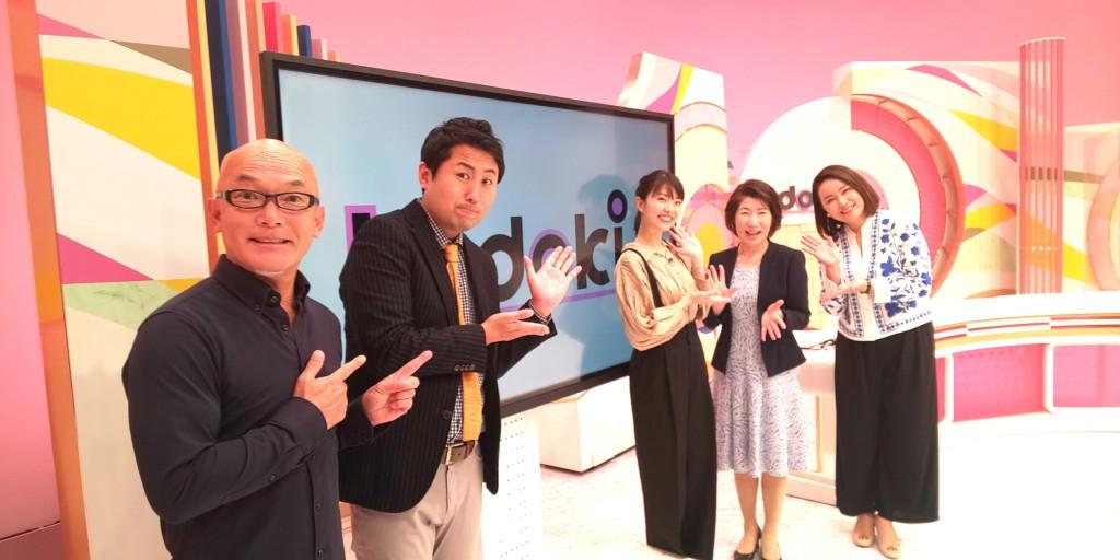 「UMKテレビ宮崎」様の番組「U-doki」に出演いたしました。