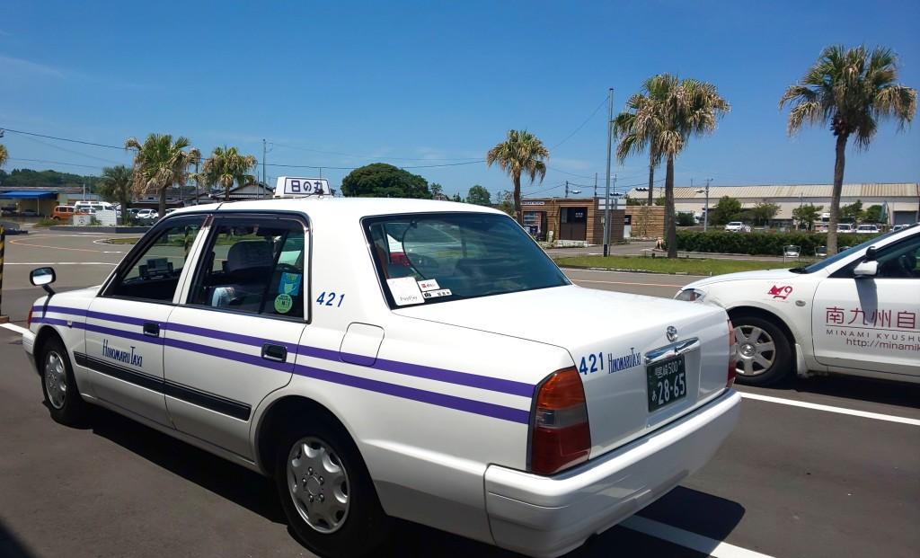 「OFA日の丸タクシー(株式会社オファサポート)」様にて、タクシー乗務員接遇マナー研修