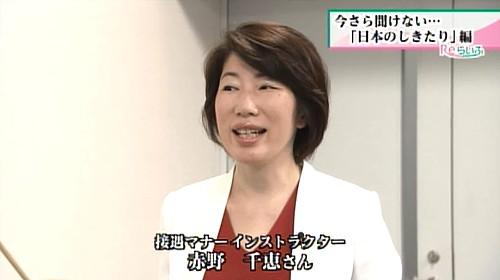 UMKテレビ宮崎  スーパーニュース「Reらいふ」のコーナーに出演(その1)