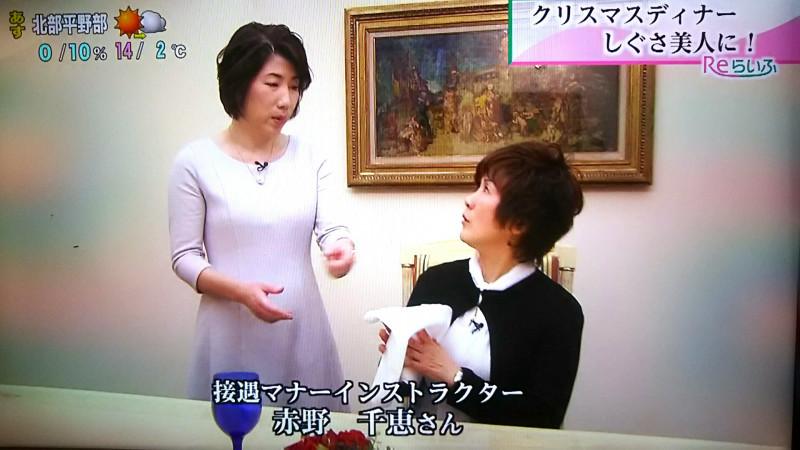 UMKテレビ宮崎 スーパーニュース『Reらいふ』に出演(その2)